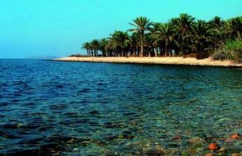 costa_calida_Carthagène-Murcie-Azohia-vacance-weekend-quoivisiter