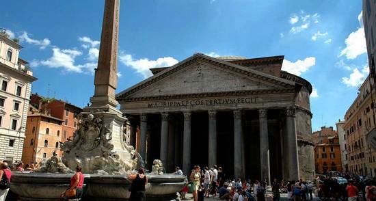 visiter Le Pantheon rome