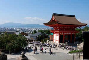 Visiter Kyoto en 3 jours