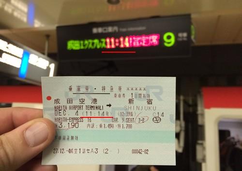 narita-express-tokyo