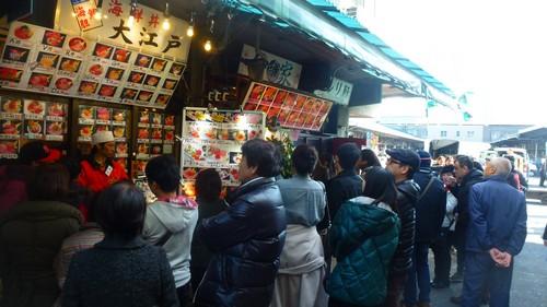 restau-Tsukiji-sushi