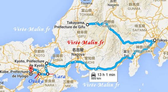 Visiter Japon 2 Semaines