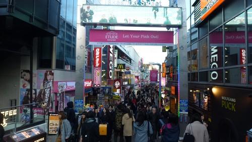 visiter-quartier-Harajuku-shibuya