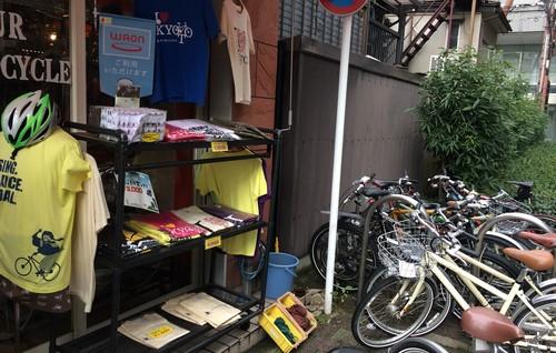 louer-velo-kyoto