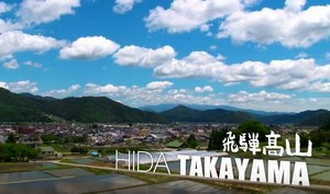 visiter-takayama-hida