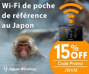banniere-pocket-wifi-japon