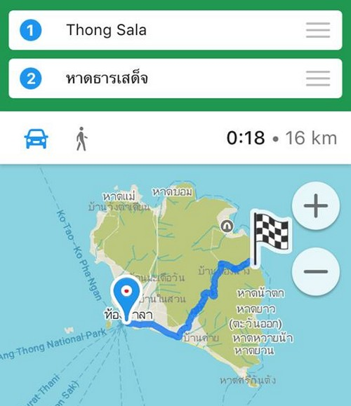 eviter-hors-forfait-thailande