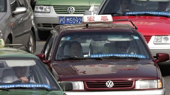 comment-utiliser-taxi-shanghai