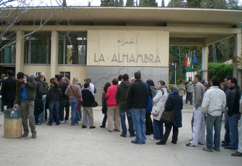 entrée-alhambra