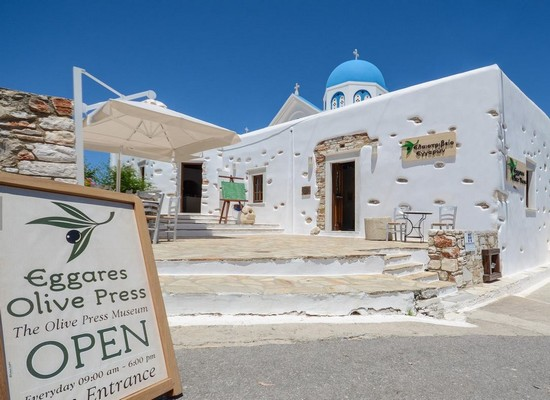 musee-olive-naxos-cyclades