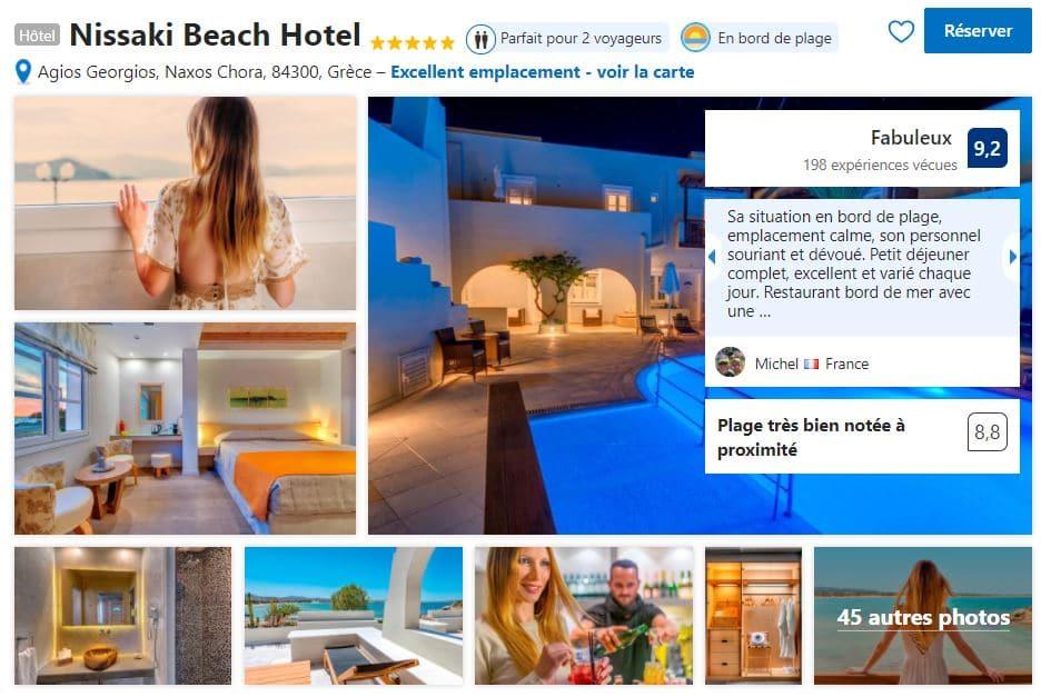 nissaki-beach-hotel-4-etoiles-naxos-chora