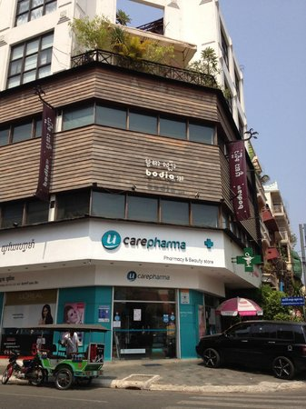 carepharma-cambodge-medicament-information