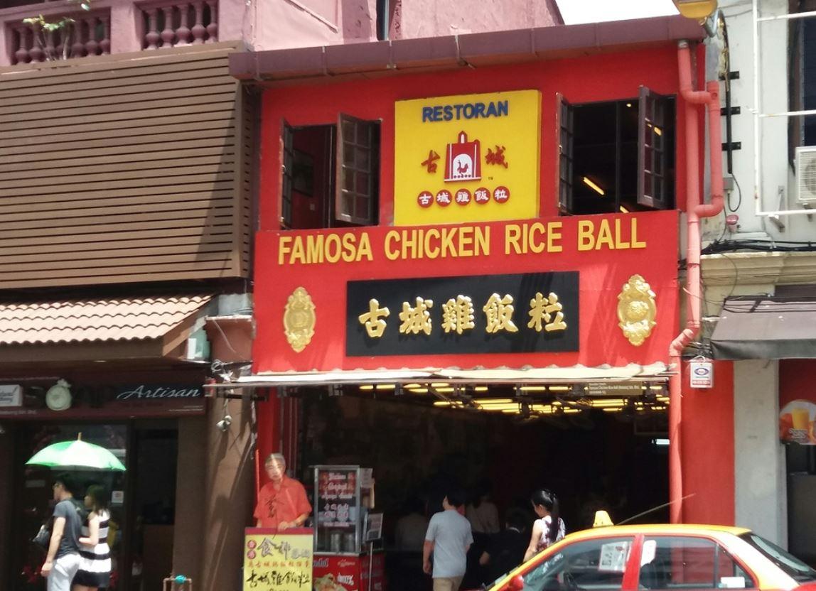 famosa-chicken-rice-ball-malacca