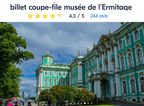 ticket-coupe-file-musee-ermitage-saint-petersbourg