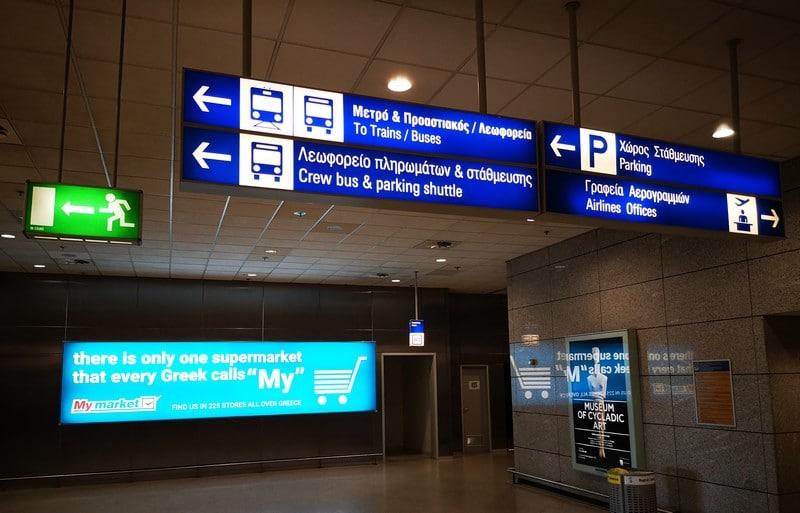 rejoindre-athenes-depuis-aeroport-en-bus