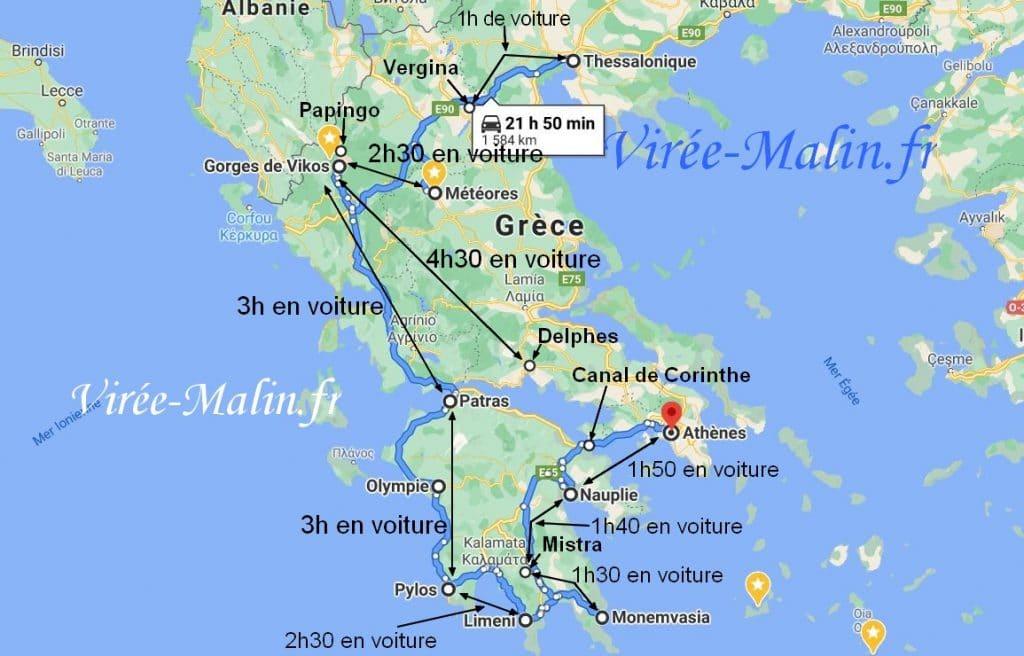 que-visiter-en-grece