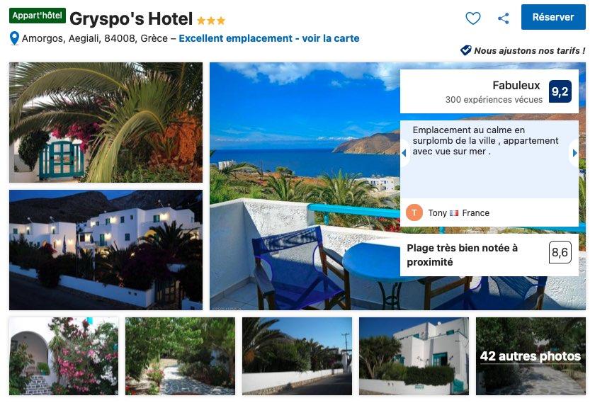 cyclades-appart-hotel-avec-vue-sur-mer-amorgos