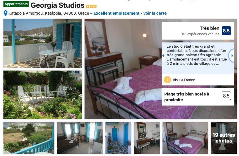 cyclades-appartement-katapola-amorgos-proche-plage