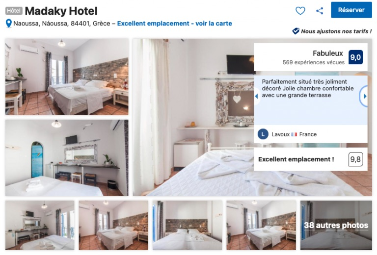 cyclades-hotel-ile-paros-decoration-sobre-proche-plage-768x520