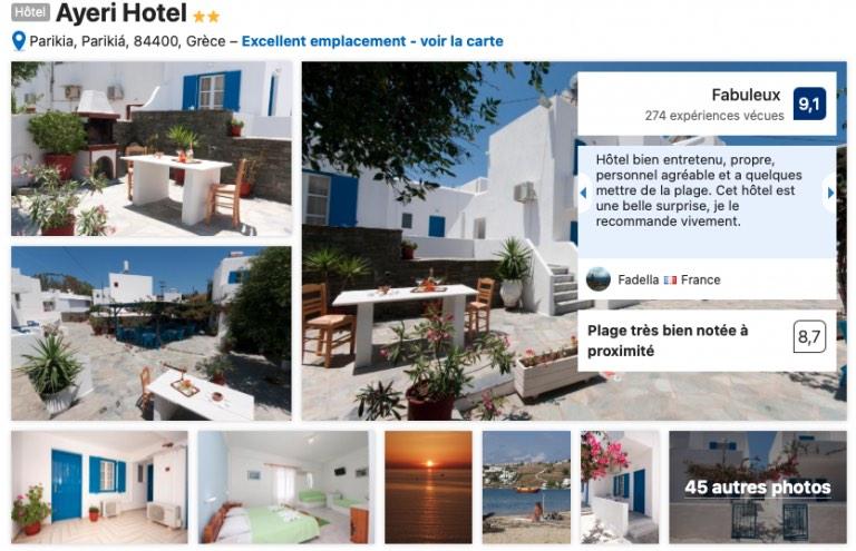 cyclades-hotel-ile-paros-proche-plage
