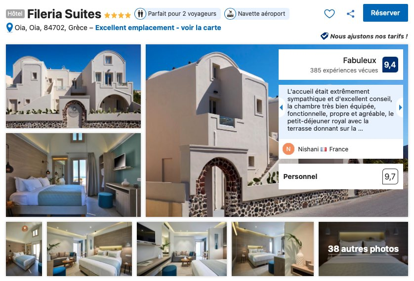 cyclades-hotel-nord-santorin-moderne-et-confortable