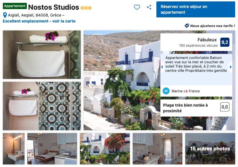 cyclades-logement-grec-typique-aegiali-balcon-jardin